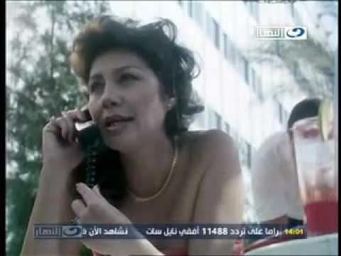 فضيحة ليلى علوي بلبانيوةة Music Videos