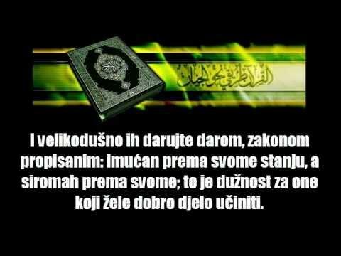 2. Sura Al Baqara - Mishary Al-afasy (prijevod Na Bosanski Jezik) video