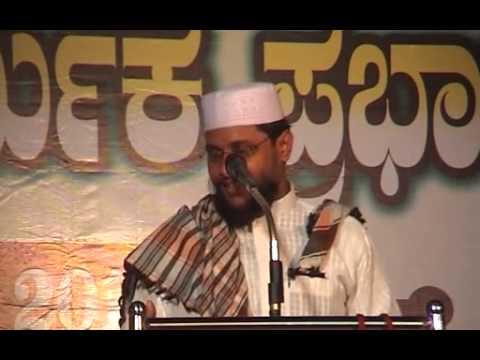2-maranatinde Paatha,usthad Naushad Baqavi In Kadaba. video