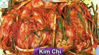 KIM CHI   Công thức làm KIMCHI HÀN QUỐC   Bếp Của Vợ