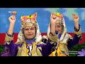 Zeybek Gösterisi ile Türk Çocukları - 23 Nisan Ülke Gösterileri - TRT Avaz