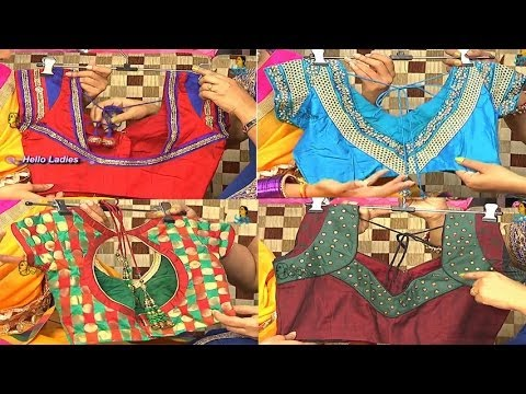 Latest Designer Blouses with Price || Hello Ladies