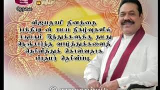 2020-10-25 | Nethra TV Tamil News 7.00 pm