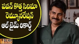 Pawan Kalyan New Movie Shocking Remunaration