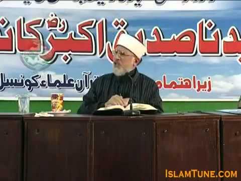 Hazrat Abu Bakr Siddique's (R.A) Ka Maqaam e Ma'eeyyat v Fana'eyyat (By Dr.Tahir ul Qadri)