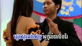 ស្នេហ៏មាសបង (ភ្លេងសុទ្ធ) ច្រៀងខារ៉ាអូខេតាម youtube.khmer karaoke sing along.