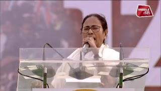 ममता की महारैली...मोदी विरोधियों का मोर्चा  LIVE