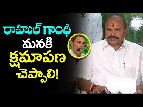 Kanna Lakshminarayana Demands Apology From Rahul Gandhi | Navjot Singh Sidhu Comments On South India