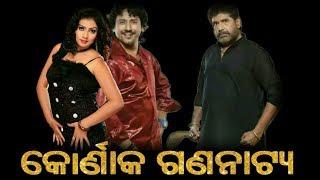 download lagu New Jatra Team Of Konark Gananatya For Jatra Season gratis