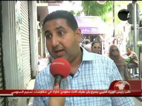 الأخبار - الأربعاء  12 سبتمبر 2012
