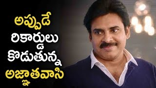 Pawan Kalyan Agnathavasi Movie Overseas Release In Huge Number Of Locations