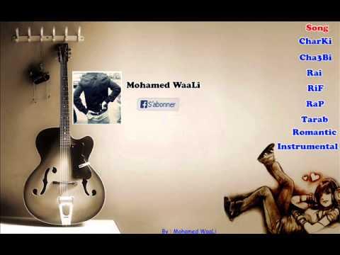 Rabah Salam Gham Adam Ya9as Arhar video