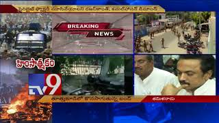Bandh in Thoothukudi after 10 die in police firing