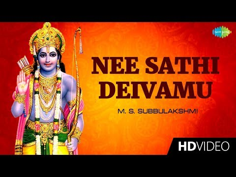 NEE SATHI DEIVAMU - Video Song | Telugu Devotional | M.S. Subbulakshmi | HD Temple Video