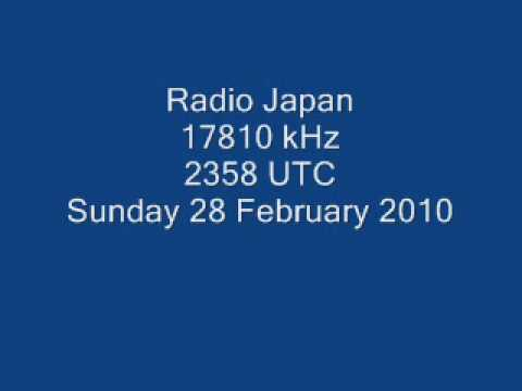 Radio Japan