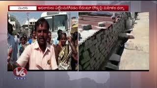Ramayampet Villagers Made A Protest Against Officials Over Water Scarcity | Medak