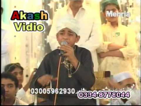 Allah Huma Sale-ala, Farhan Ali Qadri video