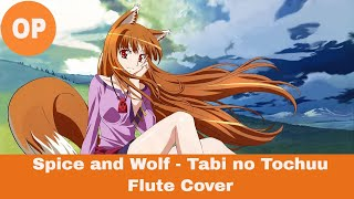 Spice And Wolf Tabi No Tochuu Flute Hero 39 S Flute