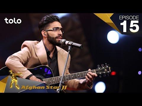 Afghan Star S11 - Episode 15 - Top 10 / فصل یازدهم ستاره افغان - قسمت پانزدهم - 9 بهترین
