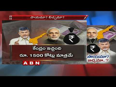 Centre gave not more than Rs 13,520cr says AP Govt