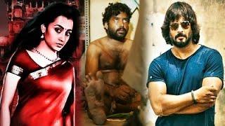 2016 Feb 5 - 7 Chennai Box Office Reports