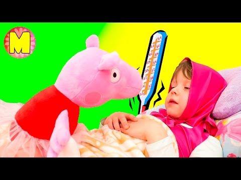 Видео с игрушками! СВИНКА ПЕППА новая серия! Лечим Машу МАША И МЕДВЕДЬ Peppa सुअर