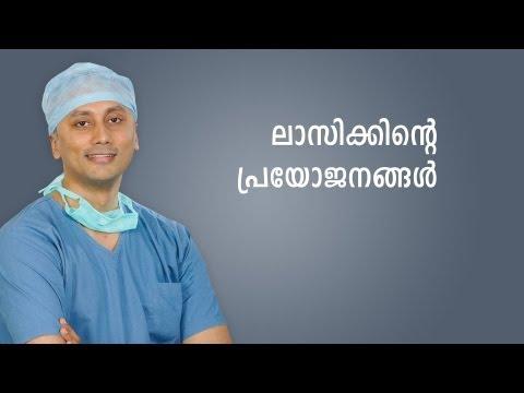 Benefits, Blade Free LASIK Surgery, ...