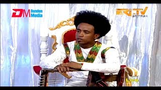 ERi-TV, #Eritrea - Lidet Special: Interview with Vocalist & Krarist par Excellence Bereket Goitom