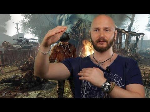 Enemy Front - мнение Алексея Макаренкова