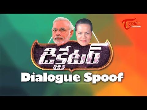Dictator Dialogues Spoof by Rahul Gandhi, Narendra Modi, Sonia Gandhi