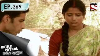 Crime Patrol - ক্রাইম প্যাট্রোল (Bengali) - Ep 369 – Inheritance