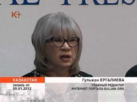 Гульжан ергалиева: письменной срач