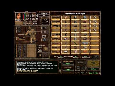 Прохождение игры jagged alliance 2: агония власти часть 89