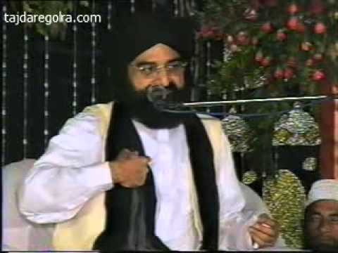 Ziarat e Hussain - Pir Naseeruddin Naseer Golra Sharif Bayan
