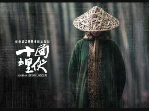 Beauty Song (Jia Ren Qu) - House of Flying Daggers