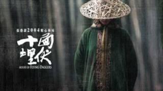 Ziyi Zhang - Beauty Song