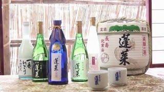 岐阜県飛騨市観光映像