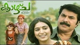 Daddy Cool - Kazhcha 2004: Full Length Malayalam movie