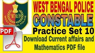 West Bengal Police Constable exam preparation ll most important question for WB Police exam