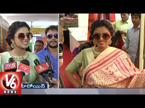 Jamba Lakdi Pamba Movie Fame Siddhi Idnani Inaugurates Silk India Expo | Hyderabad | V6 News