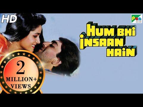 Hum Bhi Insaan Hain | Full Movie | Sanjay Dutt, Jackie Shroff, Neelam