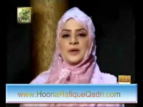 Dar E Nabi S.a.w.w Par Para Rahon Ga video