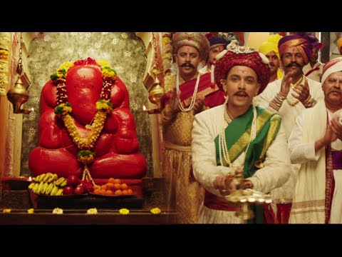Exclusive: Ganpati Aarti | Rama Madhav | Full Video Marathi...
