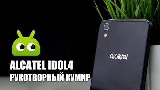 Обзор Alcatel IDOL4