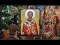 Молебен святителю Николаю Мирликийскому Чудотворцу у его святых мощей mp3