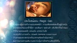 Magic Cell @ Amed clinic