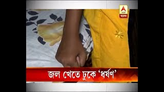 Relative youth accused of raping class 12 girl on the pretext of water
