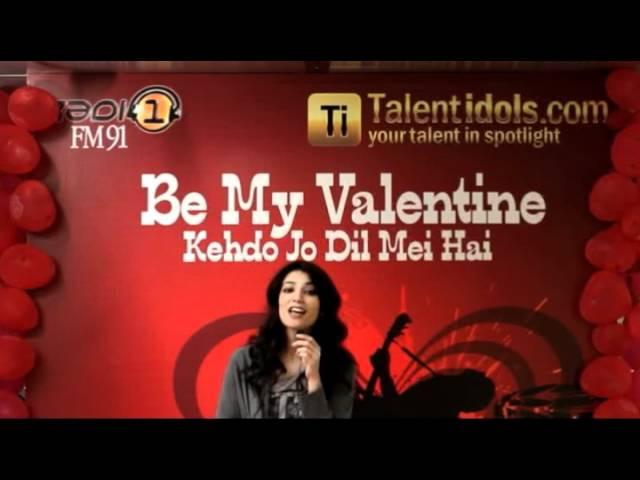 Humsafar Sara Valentine's Day Love Message - Humsafar Naveen Waqar Valentine's Message