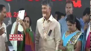 Rajya Lakshmi Sings Song On CM Chandrababu At #DharmaPorataDeeksha