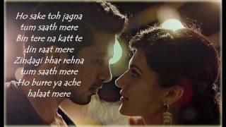Tum ho toh lagta hai Lyrics Amaal Mallik ft. Shaan latest soulful song